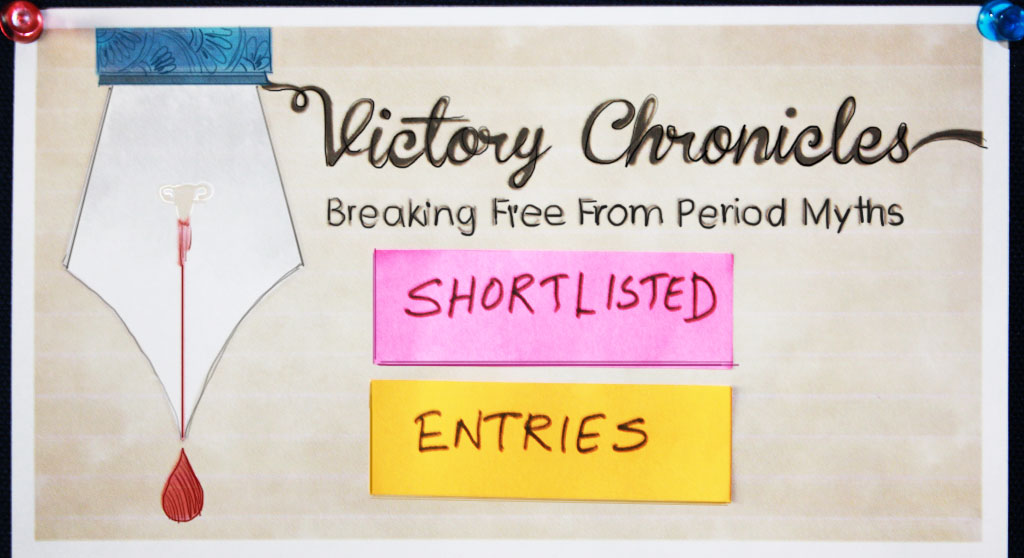 VC-shortlisted-entries
